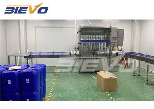 China XGZ Disinfectant Filling Machine on sale