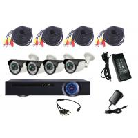 China Day And Night Mode HD DVR Kit With 4 Camera DVR System With 1pcs Mouce on sale