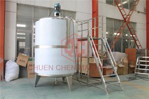 China Plastic Glass Water Filling Machine Fruit Juice Manufacturing Equipment on sale
