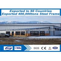 China structural steel members and Prefab Steel Frame AWS verified sale to Sudan on sale