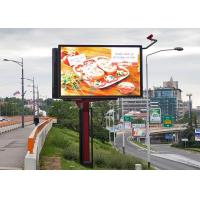 Led Outdoor Tv Billboard, P5 Commercial Led Display Panel Waterproof