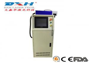 China Metal Fiber Laser Cleaning Machine For Paint Removal 500W 1170*550*975mm on sale