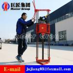 QZ-2B Gasoline core drilling rig portable drilling bore rig for sale