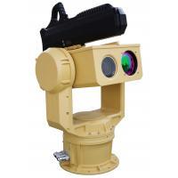China Coastal Thermal Surveillance System Military Grade With 30km Multi Spectrum on sale
