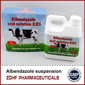 China veterinary medicines albendazole suspension 2.5% for cattle on sale