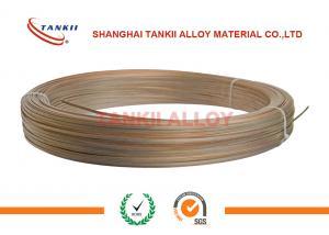 China 1×0.5mm Flat Copper Wire 6J12 6J13 Tape / Band Belt For Ammeter Shunts on sale