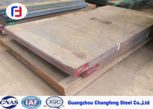 China Superior Strength High Carbon Alloy Steel Q + T Heat Treatment DIN 1.7225 on sale