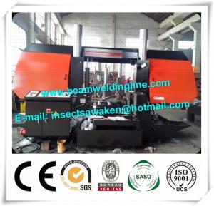 China CNC Metal Cutting Band Saw Machine , Pipe Bandsaw Cutting Machine on sale