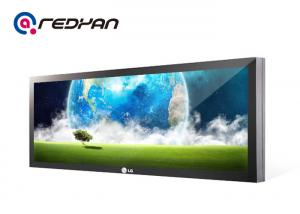 China 1 / 2 Cutting Horizontal Stretched Lcd Display High Brightness For Advertising on sale