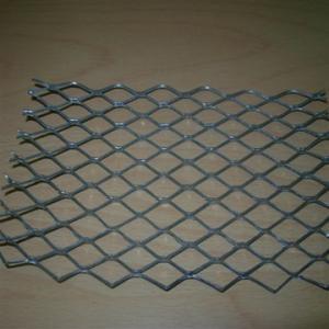 China 拡大された金属板 on sale