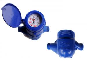 Quality Horizontal Plastic Water Meters , Residential Rotary Water Meter for sale