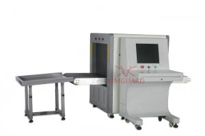 China Metro Security X ray baggage scanner Reliable Xray Scanning Equipment K6550 CE ROHS on sale