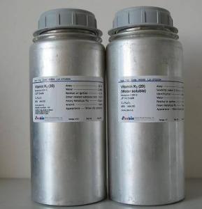 China Vitamin K2(35),MK-7 on sale