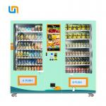 Micron WM22T Salad Jar Canned Bottle Protein Beverage Vending Machine Dimension 2130*830*1930