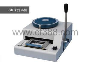 China PVC card coding machine, Manual coder 70C on sale