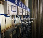 Supervisión del depósito de gasolina del sation de la gasolina/tipo magnetostrictivo sensor llano del flotador del camión del tanque de aceite del depósito de gasolina diesel de la punta de prueba