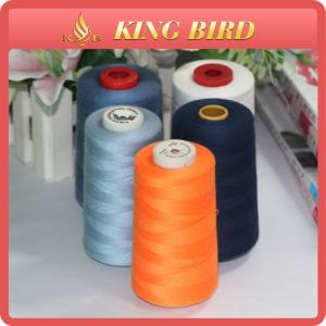 China Orange Eco - Friendly Spun Sewing Machine Embroidery Thread High Temperature Resistant on sale