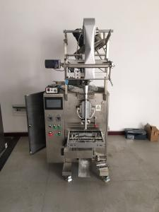China Horizontal Tea / Nutrition / Milk Automatic Powder Packing Machine With Auger Feeder on sale