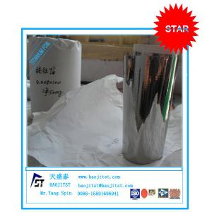 China high purity niobium foil niobium strip niobium coil on sale