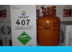 China SGS Approved Galaxy HFC  Gas R407C Refrigerant R22 Substitute For Air Conditioner on sale