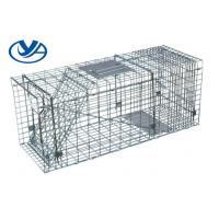 China Fold animal traps on sale