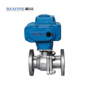China Self Holding Ball Valve Electrically Operated Valve With Spherical Sealing Structure on sale