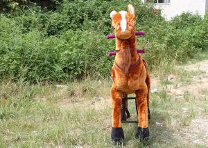 China Large mechanical horse birthday zebra rocking horse Gema Trojan horse playground on sale