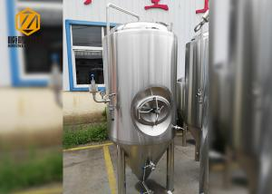 China Stainless Steel Conical Beer Fermenter , Small Conical Fermenter With Dimple Plate Jacket on sale
