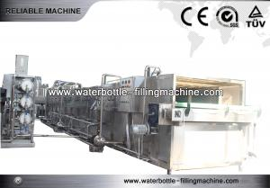 China 3 Stages Beverage Auxiliary Equipment Spray Cooler and Bottler Warme on sale
