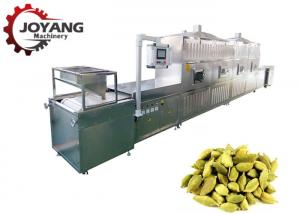 China Continuous Cardamom Food Microwave Dryer Machine Green/ black Cardamom Sterilization Equipment on sale