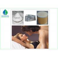 Sexual Male Enhancement Steroids Cialis / Tadalafil CAS 171596-29-5