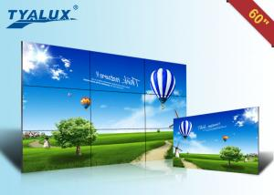 China 60 inch LG Digital Advertising Multiple Screens CCTV Video Wall with 6.5mm Bezel on sale