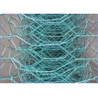 China 1/2'' Hexagonal Wire Mesh Rust Resistance Mesh Weave Style With Double Edged Wires on sale