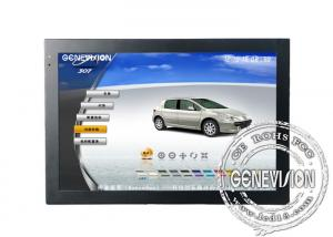 China 16:9 Interactive Touch Screen Kiosk with 1000:1 Contrast Ratio on sale