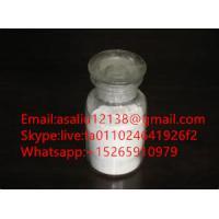 Levonorgestrel Intermediates 2322 - 77 - 2 Methoxydienone Raw Steroid Powders test e white powder pure 99.9%