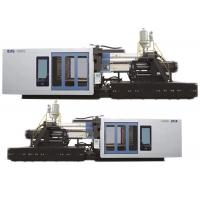 China Fully Automatic Multi Color Injection Molding Machine With 700mm Opening Stroke on sale