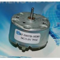 3V / 6V Micro DC Brush electric Motors RF-500TB for Electric Valve, VCD, Air Purifiers