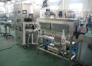 China One / Single Head PVC PET / Plastic Bottle Sleeve Shrink Labeling / Labeler Machine / Equipment / Plant / System on sale
