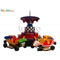 Crazy Dancing Car Amusement Park Ride 24 Seat Crazy Flying Car For Fun