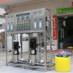 Hospital Purification 0.5T 2 Stage RO Water Treatment Plant