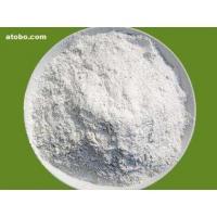 factory price of APSM/ sodium silicate for detergent powder/ washing/ detergent raw