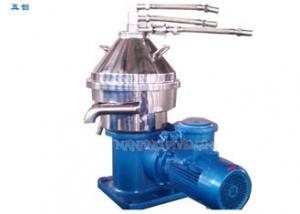 China Disk Cream Centrifugal Separator on sale