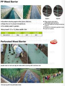 China Grape house net,garden ground mat,pvc film,non-woven sheet,plant jacket,nurseru house,weed control,weed barrier,mulch fi on sale