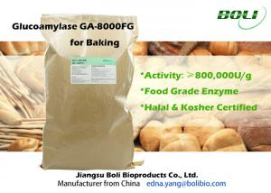 China Glucoamylase Enzyme GA-8000FG For Bakery , Light Yellow Powder Bread Enzymes on sale