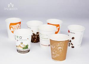 China Single Wall Hot Beverage Disposable Cups 4oz - 20 Oz Multi Design For Hot Beverage on sale