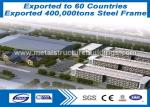 Customized steel fabrication formed medal buildings use A36 & A572 material