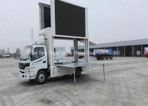 China AUMARK OMDM Moving LED Billboard Truck / LED Screen Truck Customized on sale