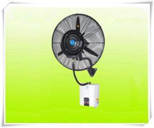 China Ceiling Fan With Wall Mist Fan Wall mist fan on sale