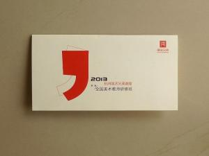 China Custom Advertising Paper Double Fold / Trifold Brochure Printing on sale