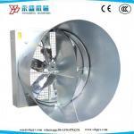 Poultry Farm Butterfly Horn Corn Ventilation Exhaust Fan 1250 Siemens Motor 1.1KW